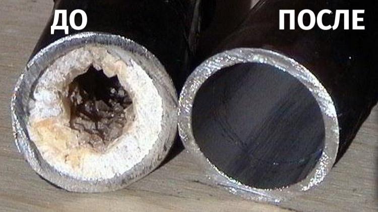 Трубы отопления до и после промывки